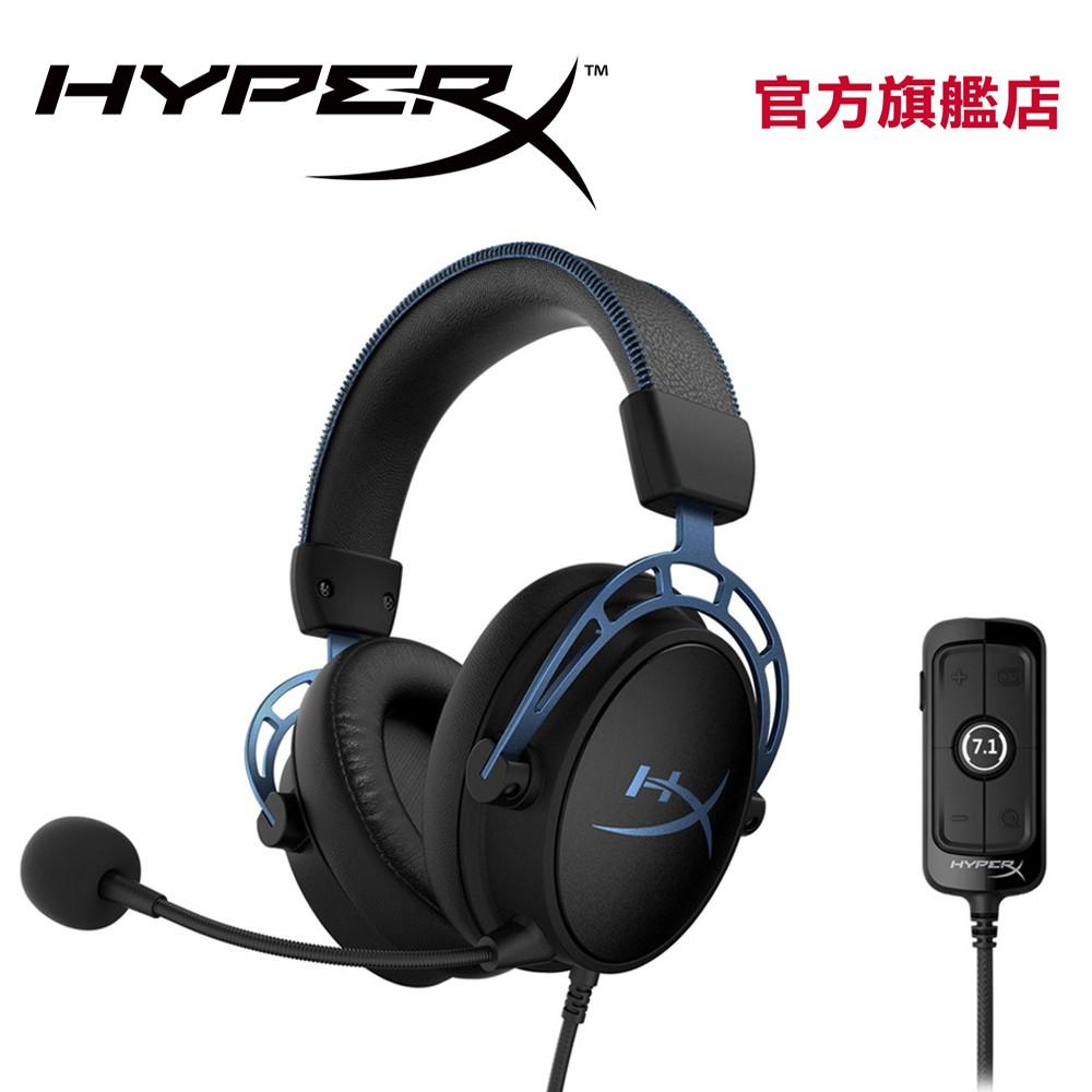 【商品特色】HyperX Cloud Alpha S - 電競耳機, 電腦用, 7.1 環繞音效, 可調式低音, 雙音腔驅動單體, 音訊平衡器, 透氣人造皮革, 記憶泡棉, 降噪麥克風HyperX C