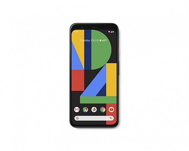 The budget version of Google's Pixel 4 smartphone is expected to launch on August 3.