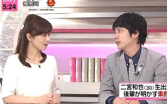 熱愛 二宮和也 伊藤綾子