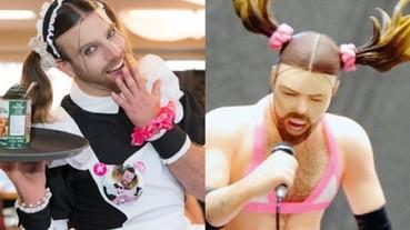 日本「鬍鬚美少女」Ladybeard 竟然紅到要出手辦模型!