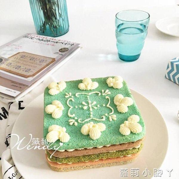 學廚6寸方形彩虹蛋糕模具不沾烤盤烤箱用DIY生日裸蛋糕烘焙5件套