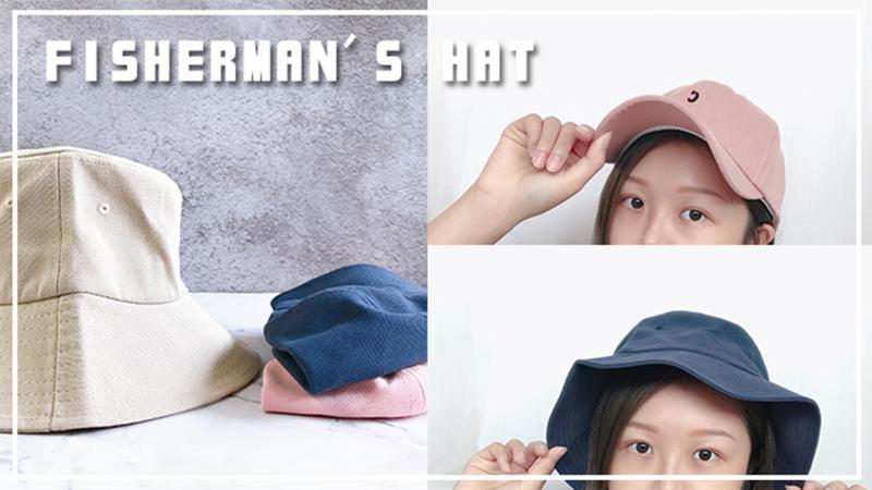 夏日熱銷爆款!! 韓系漁夫帽/小字母棒球帽這邊通通都有!