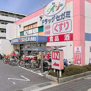 ダイソー 広島東雲店のundefinedに実際訪問訪問したユーザーunknownさんが新しく投稿した新着口コミの写真