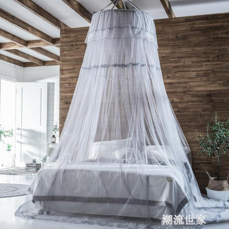 南極人吊頂圓頂公主風蚊帳家用免安裝2.0米床1.5m1.8雙人吸頂紋賬