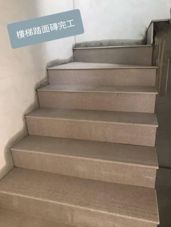 樓梯踏面施工