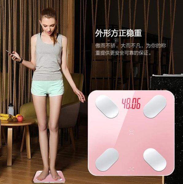 充電智能精準家用體脂秤計器