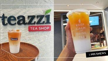 「瓷禧茶坊」嚴選台灣好茶、調和完美比例!「琥珀烏龍奶茶」是一生追求的美好享受