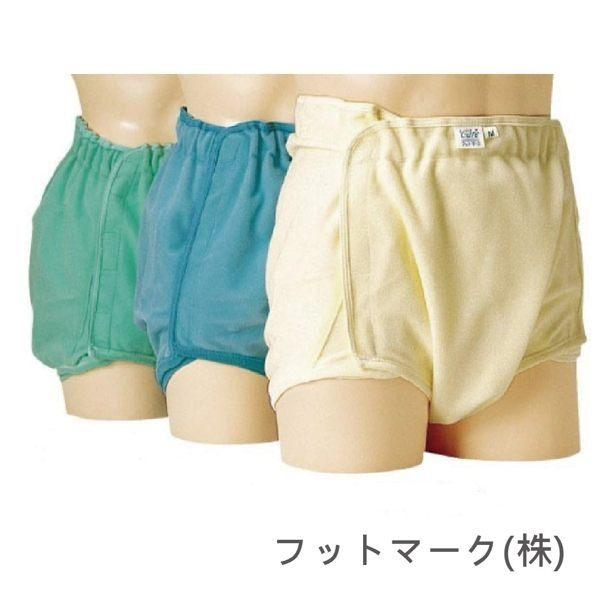 成人用尿布褲 - 尺寸LL/綠色 穿紙尿褲後使用 加強防漏 更美觀 銀髮族 失禁困擾 日本製 [U0110]