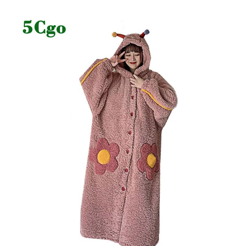 更多商品請 #5Cgo #5Cgo睡衣 #5Cgo居家服 *#5Cgo含稅開發票#大量可以議價商品編號:607219201253【優惠方案】您是將商品轉賣的業者歡迎來電洽●商品名稱:5Cgo甜美可外穿