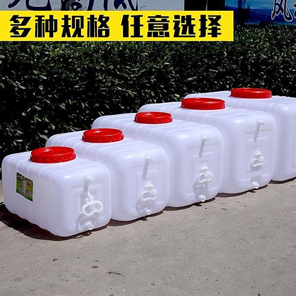 塑料桶大號家用臥式水桶 長方形加厚儲水箱水塔食品級大容量