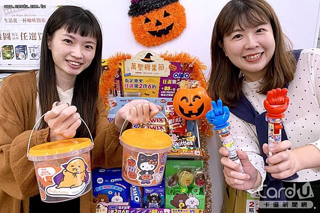 開賣巨大巧克力棒、猜拳筆、恐龍軟糖、小熊維尼、三麗鷗肖像可愛糖桶等食玩(圖/7-ELEVEN 提供)