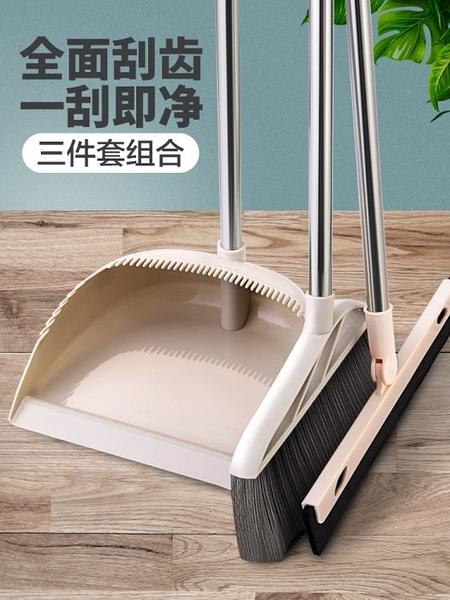 掃把簸箕套裝 家用掃地神器笤帚掃帚 衛生間刮水刮地神器不粘頭發