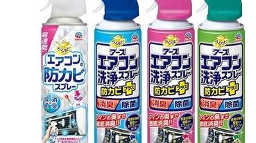 PTT人氣冷氣清潔劑推薦:自己動手DIY,免請人來洗直接現省至少$2,000!