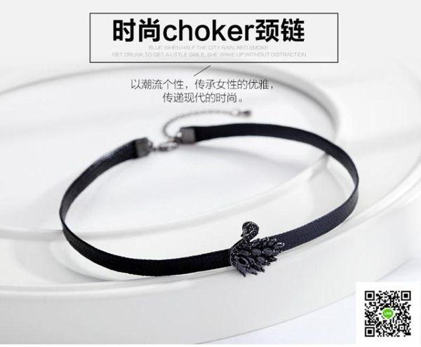 鎖骨練 黑天鵝項圈女韓國網紅choker項鍊短款頸鍊鎖骨鍊簡約頸帶脖子飾品 霓裳細軟