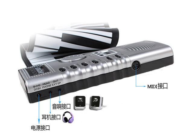 電子琴 折疊手卷電子琴 61鍵電子琴 廠家直銷琴 硅膠手卷鋼琴 戶外樂器『快速出貨』