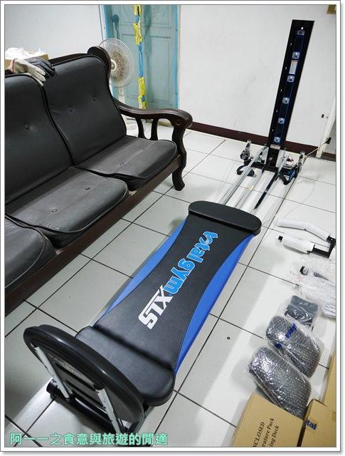 全能健身房Total Gym XLS減肥小鮮肉猛男羅禮士愛享客image012