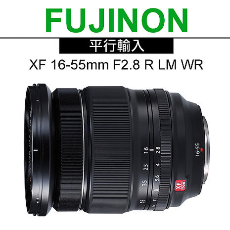 FUJIFILMXF16-55mmF2.8RLMWR變焦鏡頭*(平輸)-送抗UV鏡 標準變焦鏡頭最近對焦0.3米濾光鏡77mm myfone購物推薦 鏡頭、濾鏡/保護鏡 ►FUJIFILM