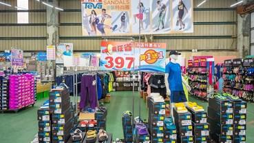 【2019 台中進口名牌運動鞋特賣會】LIFE'S/LOTTO/Tava/TEVA/OBOZ/KANGAROOS /MOONSTAR /GOODYEAR最低50元起,運動鞋、登山鞋、童鞋、夾腳拖和涼鞋等超低價出清