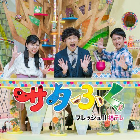福島テレビ(FTV) | LINE Official Account