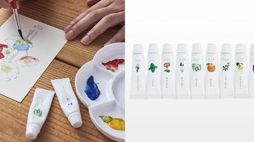 用香氣作畫!天然療癒的「KANOGU香薰顏料」文具控怎麼能不擁有