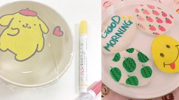 可以在保鮮膜上寫字的彩色筆!把家中剩菜變得好萌好好吃~