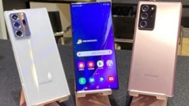 35,900 元起,Galaxy Note 20 系列在台上市