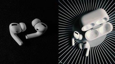 據傳 Apple 將推出全新 AirPods 3,外型、性能搶在蘋果發表會前曝光?!