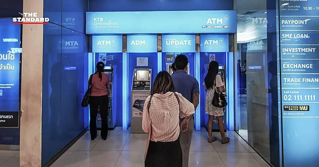 กรุงไทยเผย 7 วันมีผู้ถือบัตรสวัสดิการแห่งรัฐถอนเงินจาก ATM 9.5 ล้านครั้ง รวม 5,300 ล้านบาท