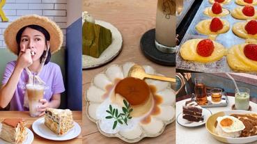 網友高評價6家「宜蘭咖啡廳」推薦!瘋傳咖哩飯、「阿嬤的初戀」、草莓卡士達雞蛋糕