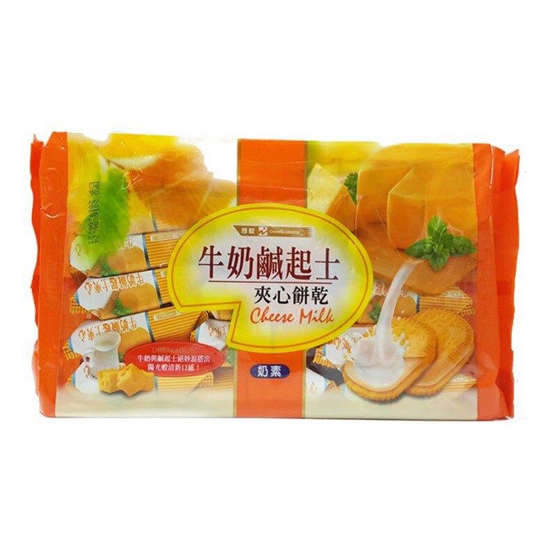 厚毅牛奶鹹起士夾心餅 400g【4719778006799】(馬來西亞零食)