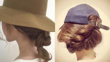 只是單純戴帽子?女孩配上編髮 讓人從背影就開始愛上妳!