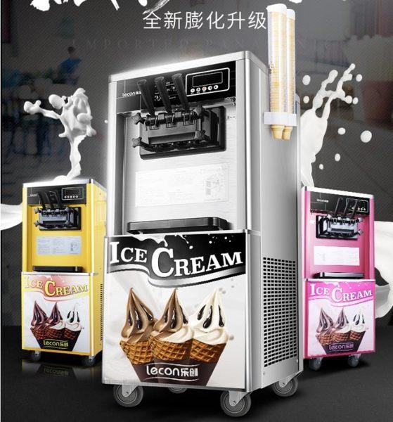 冰淇淋機-樂創冰淇淋機商用雪糕機立式全自動圣代甜筒軟質冰激凌機臺式小型 完美情人館YXS
