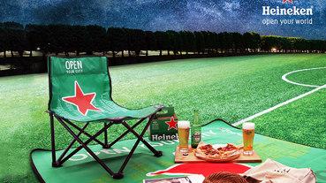 一夜限定前所未有星光野餐體驗 526 城市星綠地