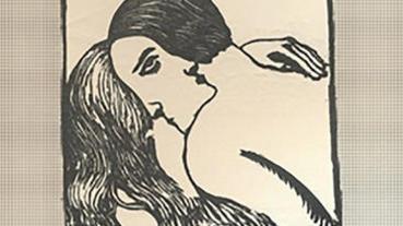 【心理測驗】你先看到男人還是女人?男生女生答案大不同!