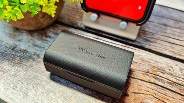 [ 藍牙耳機推薦 ] McGee MG-GoGo 真無線藍牙耳機 – TWS+超低延遲、CP值超高耳機