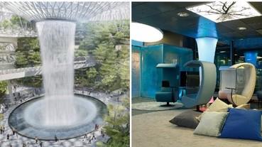 台灣桃園國際機場也上榜!全球「最適合過夜」國際機場前 10 名出爐