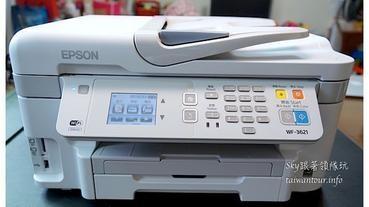 個人工作室推薦-商用傳真複合式印表機【EPSON WF-3621】