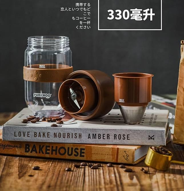 換上輕便的主機即可磨咖啡豆,330毫升的杯身方便攜帶。(互聯網)