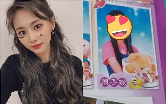 ▲ 子瑜擁有獨特的甜美外型和招牌天使笑容。(圖/翻攝臉書、推特)