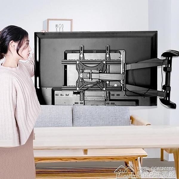 通用電視掛架伸縮旋轉90度折疊萬能壁掛小米海信創維TCL 居樂坊生活館YYJ