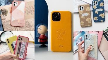 iPhone 12 手機殼推薦 6 款超美!Snoopy、奶茶色、雛菊花設計好心動
