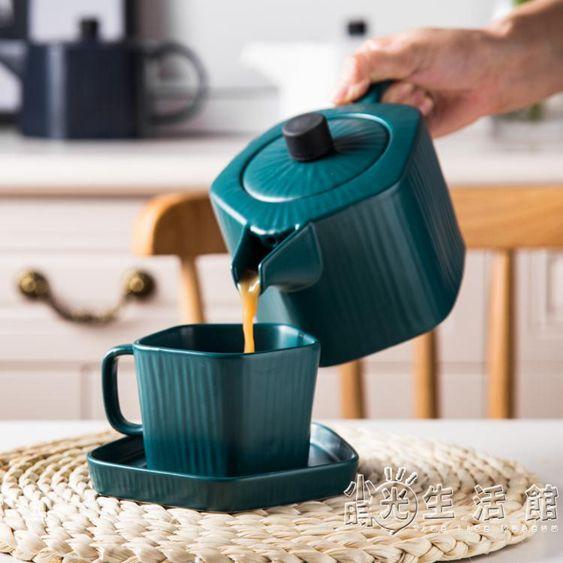 啞光陶瓷茶壺北歐泡茶水壺杯碟家用餐具大容量花茶壺咖啡壺水具