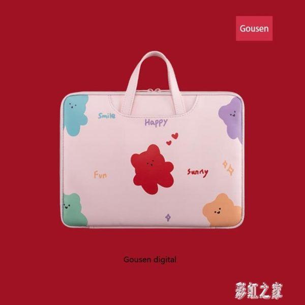 手提女蘋果air 13.3寸卡通可愛14聯想15.6寸好看的筆電包