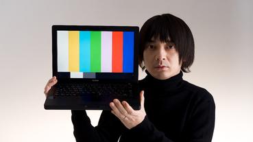 起點搜査線 / 牽動裏原文化的音樂鬼才 Cornelius 首次台灣公演 11 月登場