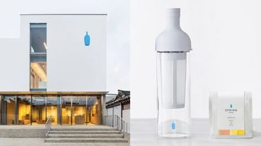「藍瓶咖啡」推出專屬Blue Bottle販賣機!質感爆棚的藍白機身,絕對是史上最美的販賣機啊
