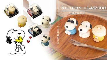 日本LAWSON限定推出「史努比和菓子」!超療癒史努比可愛到捨不得吃!