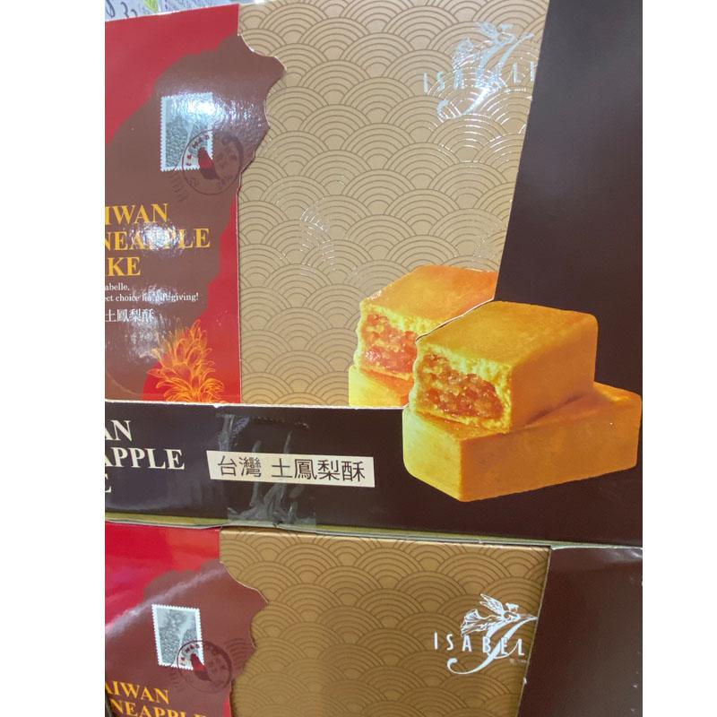 促銷到1月29日 C107102 ISABELE 伊莎貝爾土鳳梨酥禮盒 50公克X 16入(10入裝)