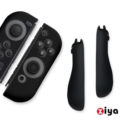 專為 Switch 玩家設計 環保矽膠材質,防止手滑 背部弧形設計,增強操作手感 防護手把,防刮、防撞、防塵 好拿好握,可水洗