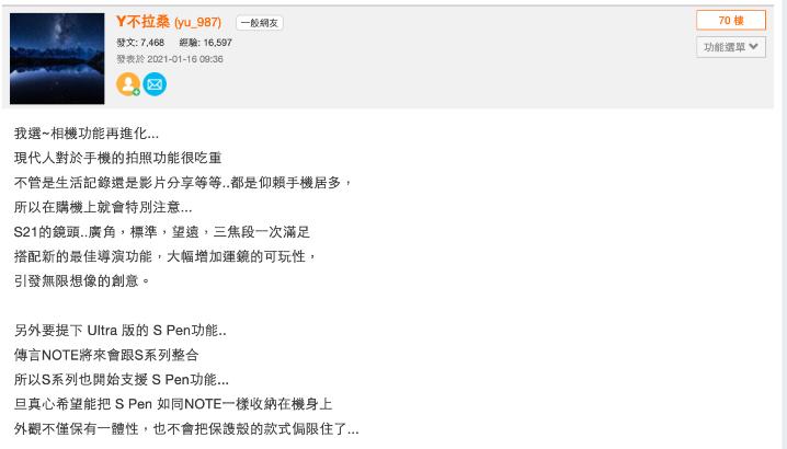 Screenshot 2021-02-26 at 14.50.08.png