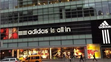 驚!Adidas 正快速佔據 Nike 的市場,看市場趨勢怎麼說